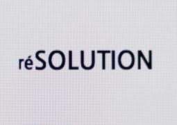 0252_resolution-2e50af3cbc4cad94a79085c4096e5002931eb0b4