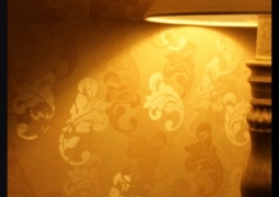 lampe-b30c832899f8714ab76272cf6fa4d30b9e3dfb59