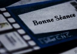 pp52_2012_photo20-cinema_web-1af6f68aab0ace3e0a8dd765b9ba51e1b002c2d3