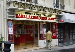 projet52_2012_20_cinema_mac_mahon-f26d498ec412c052744f1a2557bcd8b0447415d9