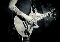 guitare-9b5978cf5b0f69d72dbe27bcb47a422ac87d001e
