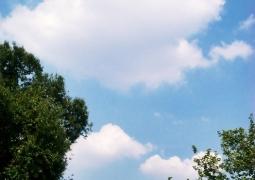 23-dans-les-nuages-202df9f6f3505ec6a32042d4d6916d08fd832bde